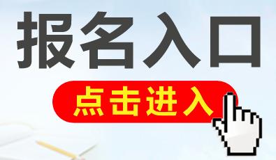【邀请函】消费品与零售行业CIO论坛