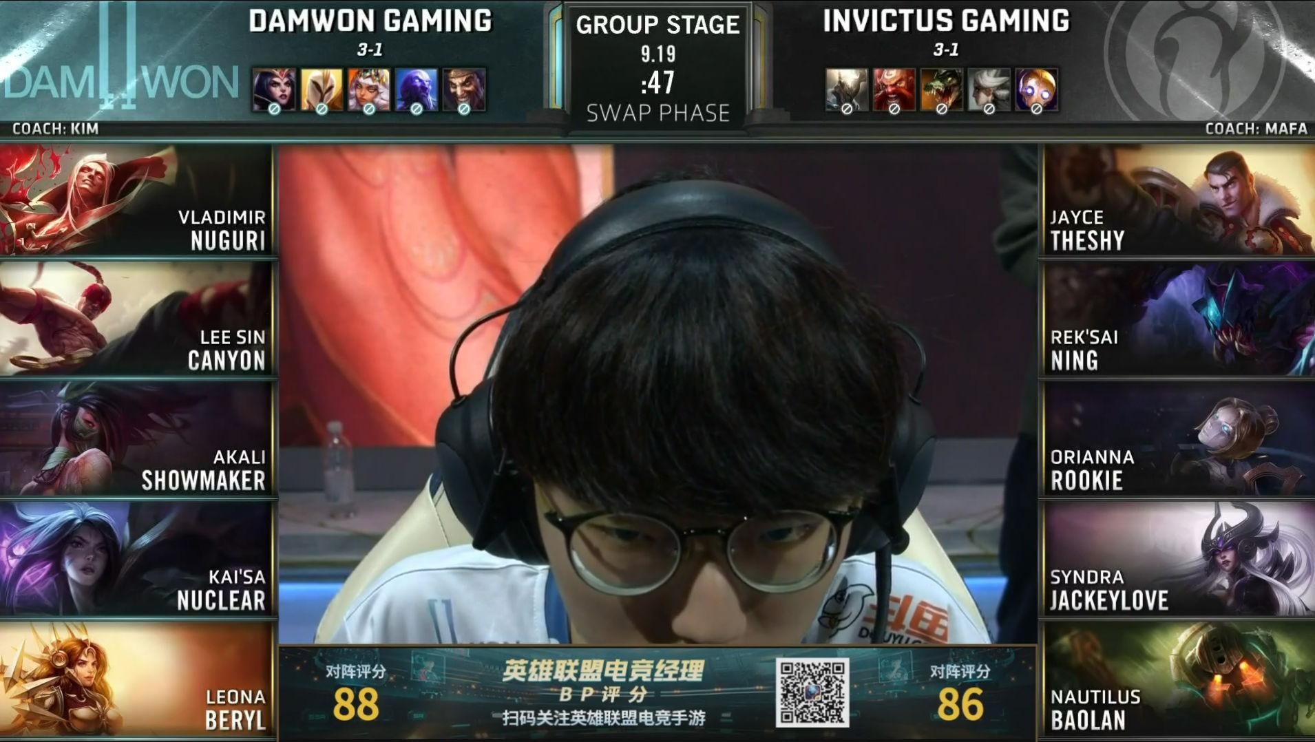 【战报】前期阵容未能取得优势,DWG击败IG拿到第四分